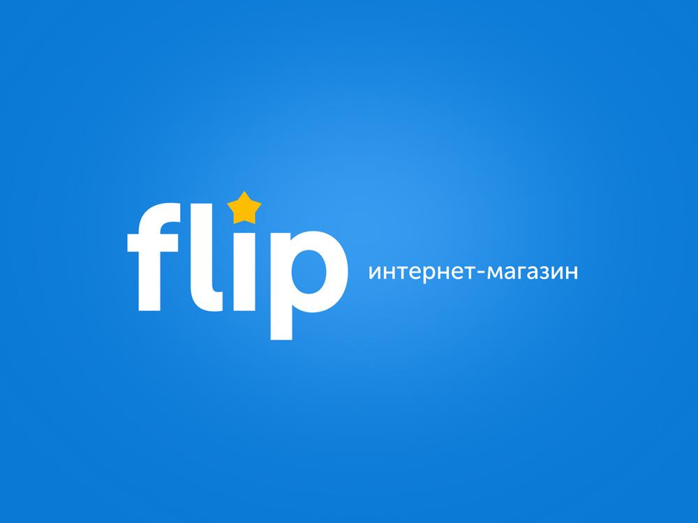 Flip Kz Интернет Магазин В Алматы
