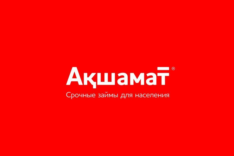 Пример логотипа финансовой компании